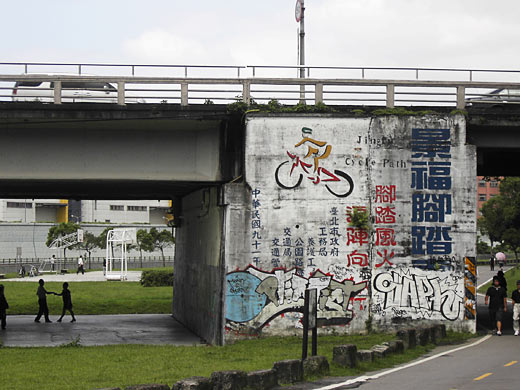 台北市南方向