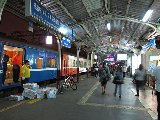 台湾鉄道 桃園駅