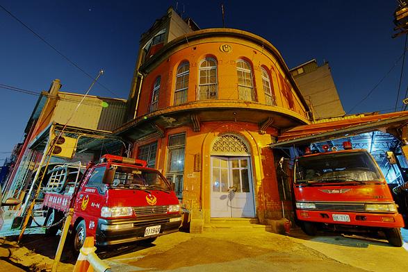 迪化街の消防署