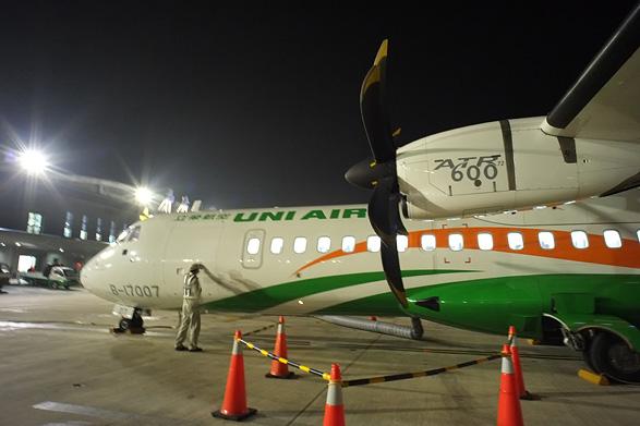 立栄航空 ATR 72