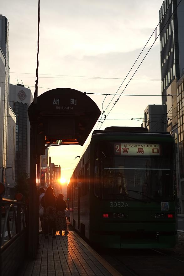 広電 胡町駅
