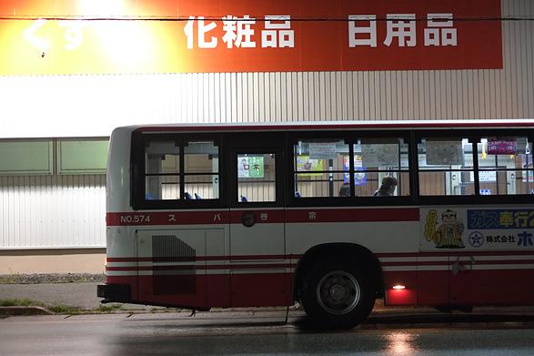 夜の宗谷バス