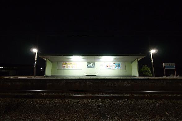 伊予富田駅